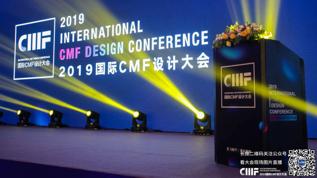 International CMF conference