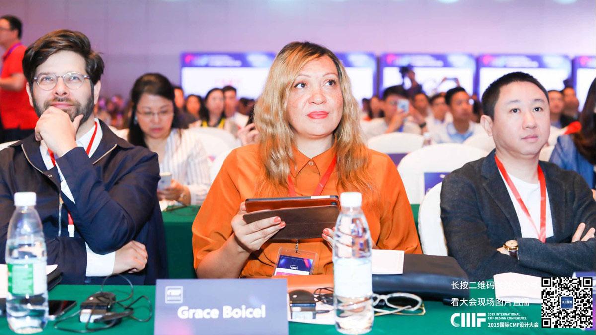 International CMF conference